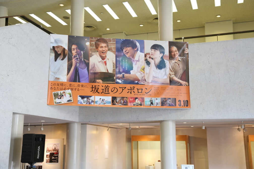 f:id:nishizawahontensasebo:20180405185629j:plain