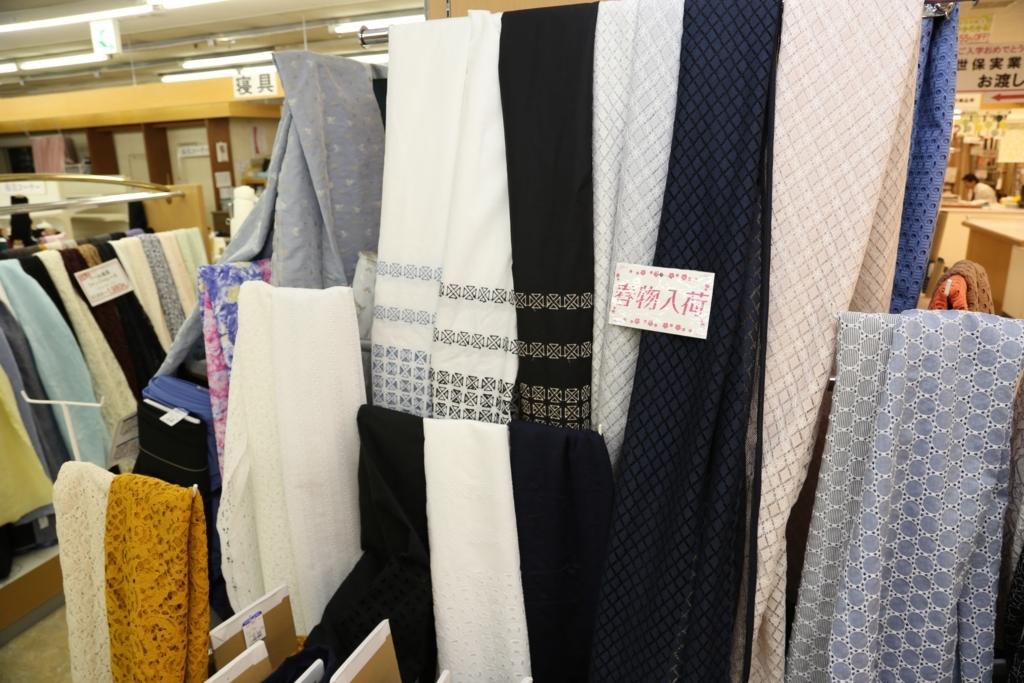 f:id:nishizawahontensasebo:20180410111805j:plain