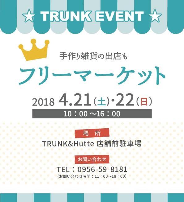 f:id:nishizawahontensasebo:20180422102401j:plain