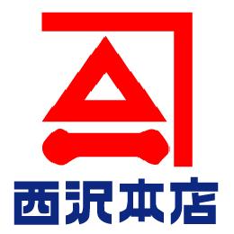 f:id:nishizawahontensasebo:20180424161750p:plain