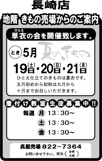 f:id:nishizawahontensasebo:20180424180303j:plain