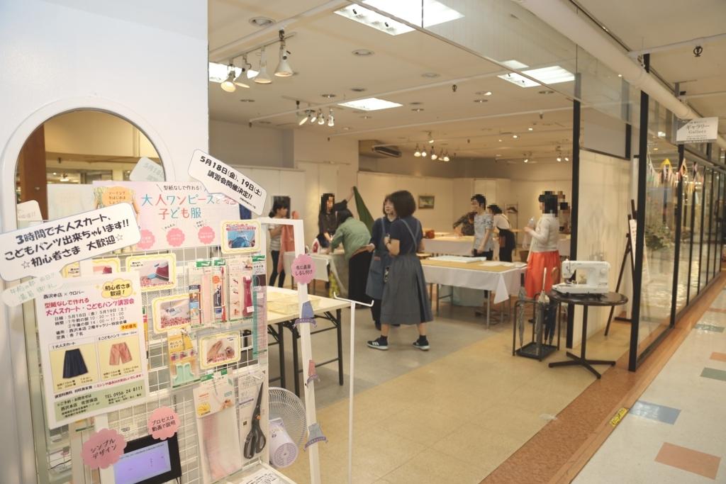 f:id:nishizawahontensasebo:20180519101237j:plain