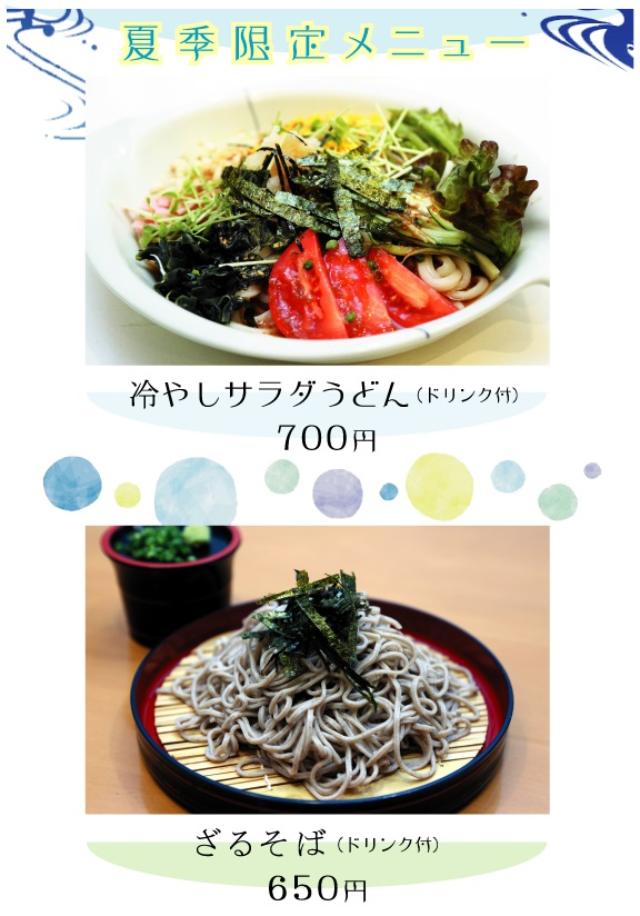 f:id:nishizawahontensasebo:20180522122608j:plain