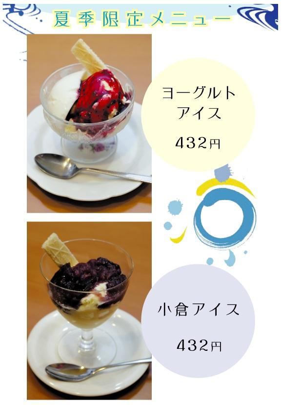 f:id:nishizawahontensasebo:20180522122613j:plain