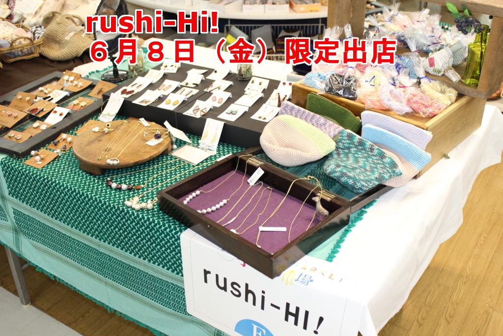 f:id:nishizawahontensasebo:20180526115209j:plain