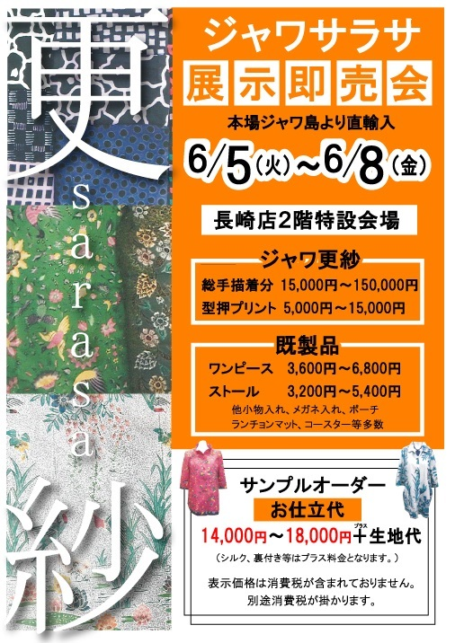 f:id:nishizawahontensasebo:20180531093657j:plain