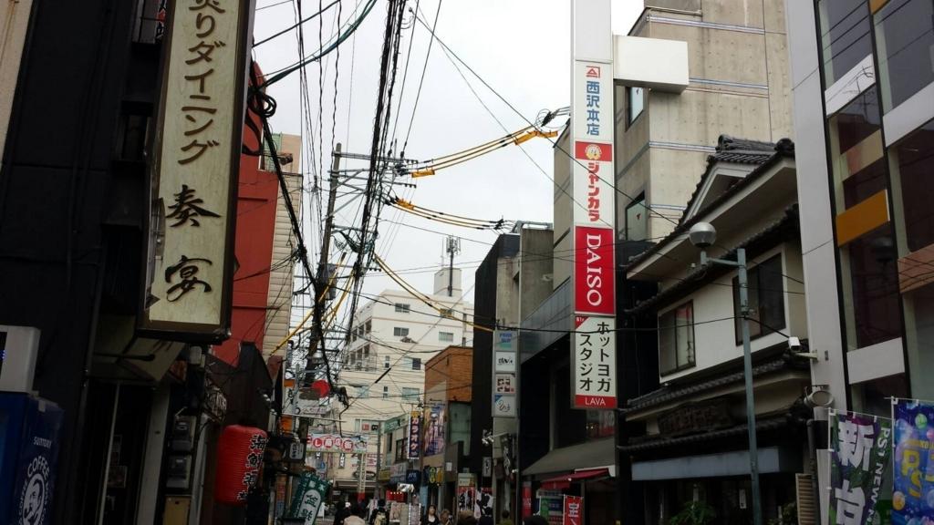 f:id:nishizawahontensasebo:20180607100128j:plain