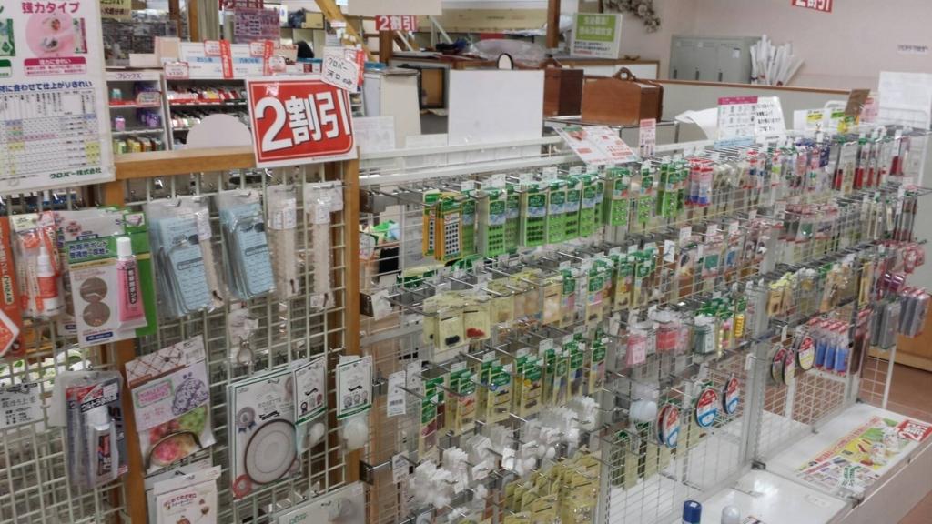 f:id:nishizawahontensasebo:20180607100211j:plain