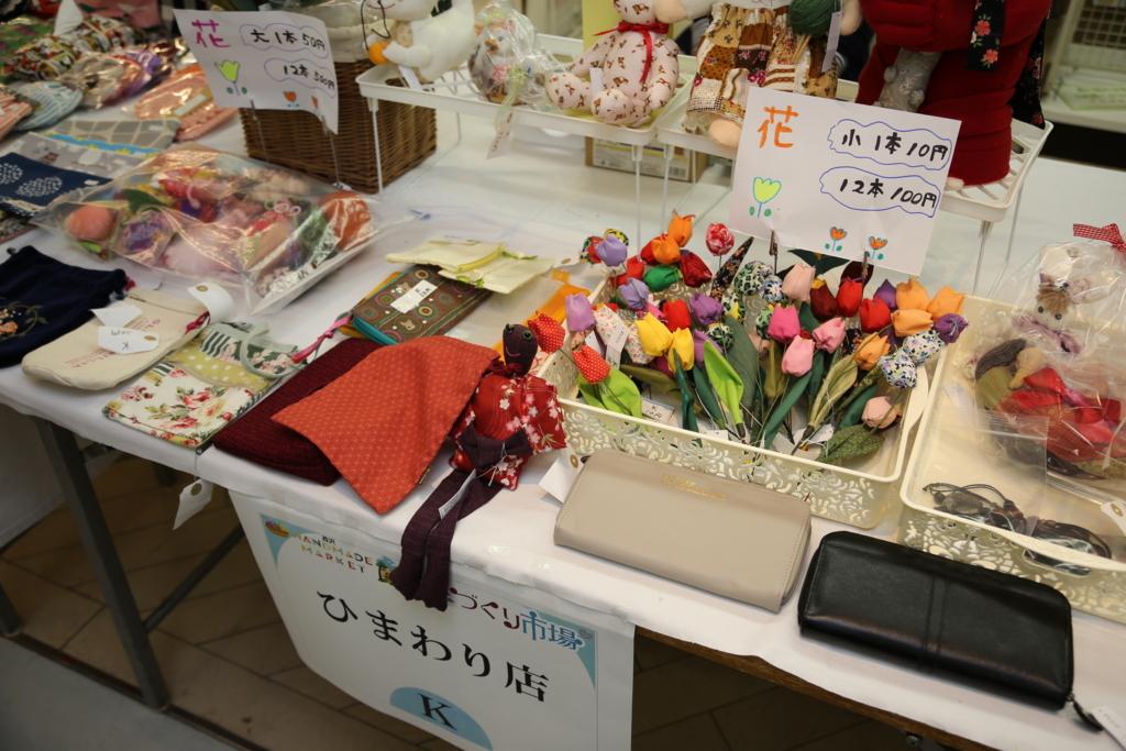 f:id:nishizawahontensasebo:20180608132130j:plain
