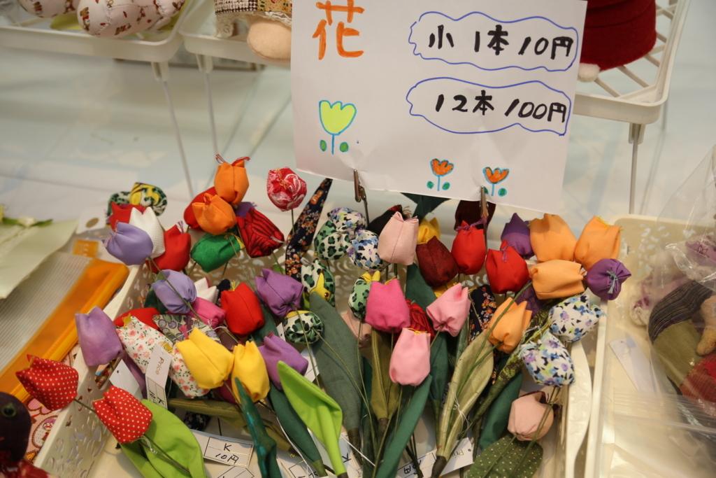 f:id:nishizawahontensasebo:20180608143950j:plain