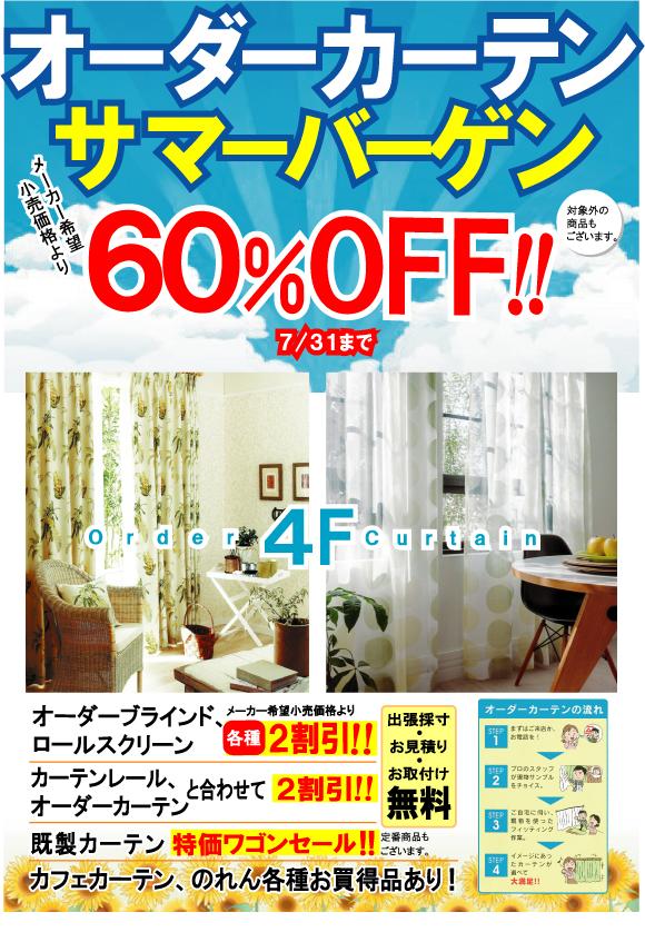 f:id:nishizawahontensasebo:20180701093528j:plain