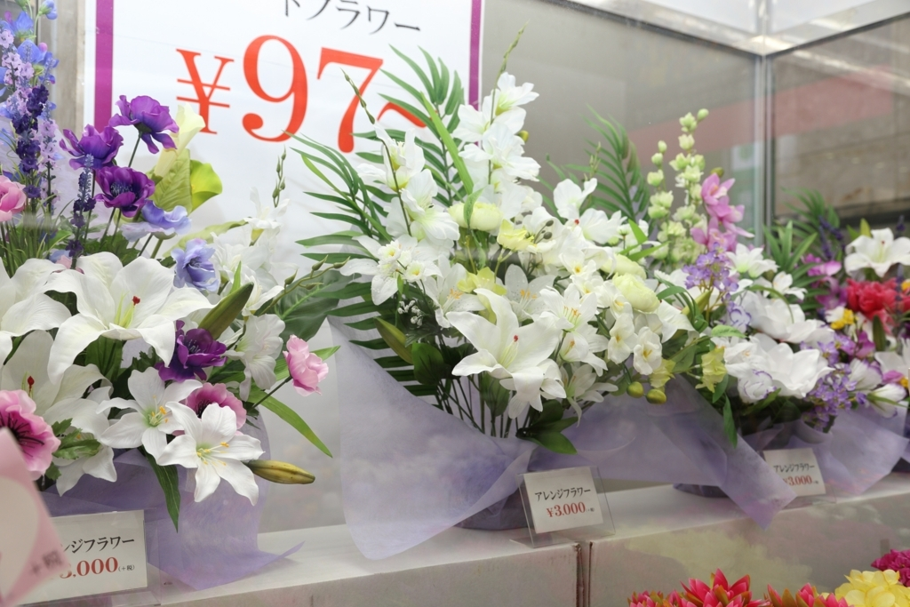 f:id:nishizawahontensasebo:20180701104436j:plain