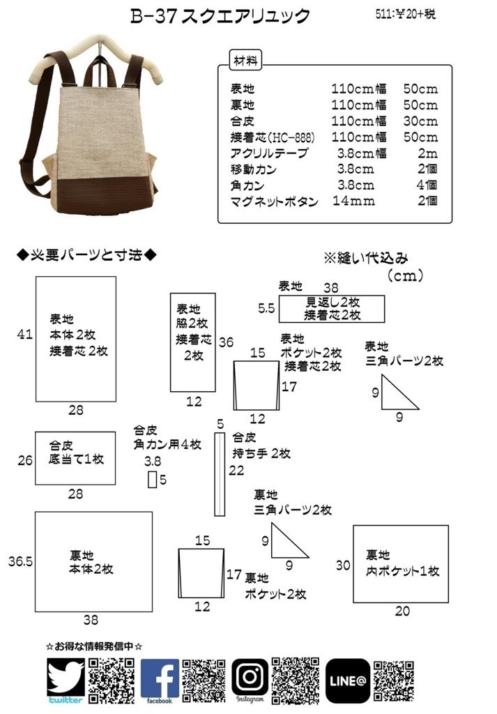 f:id:nishizawahontensasebo:20180721132734j:plain