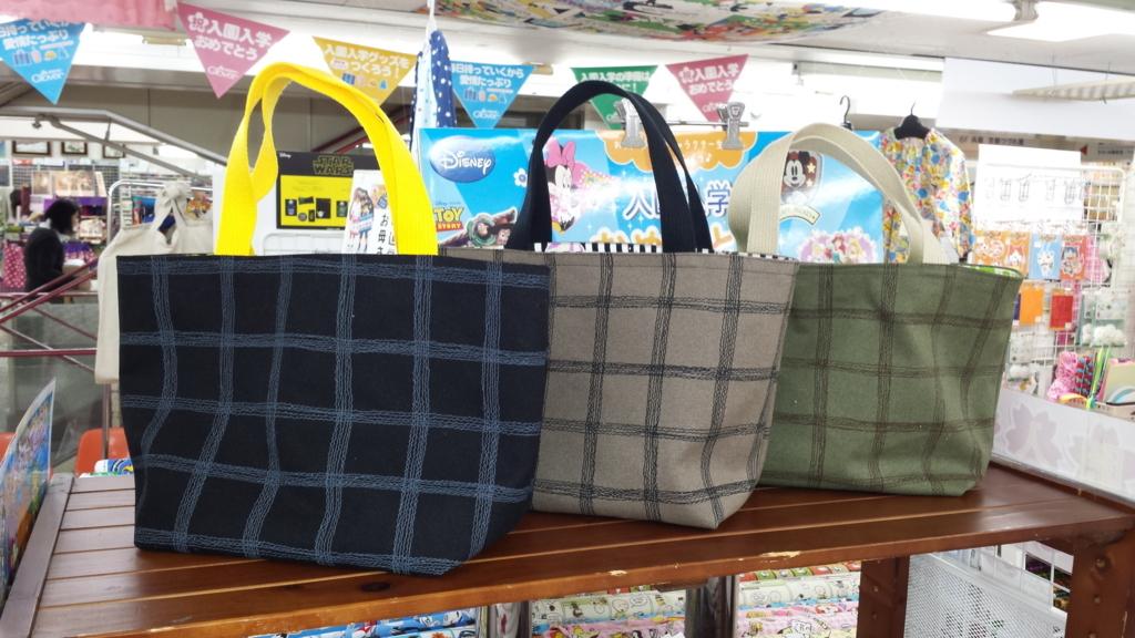 f:id:nishizawahontensasebo:20180721140003j:plain