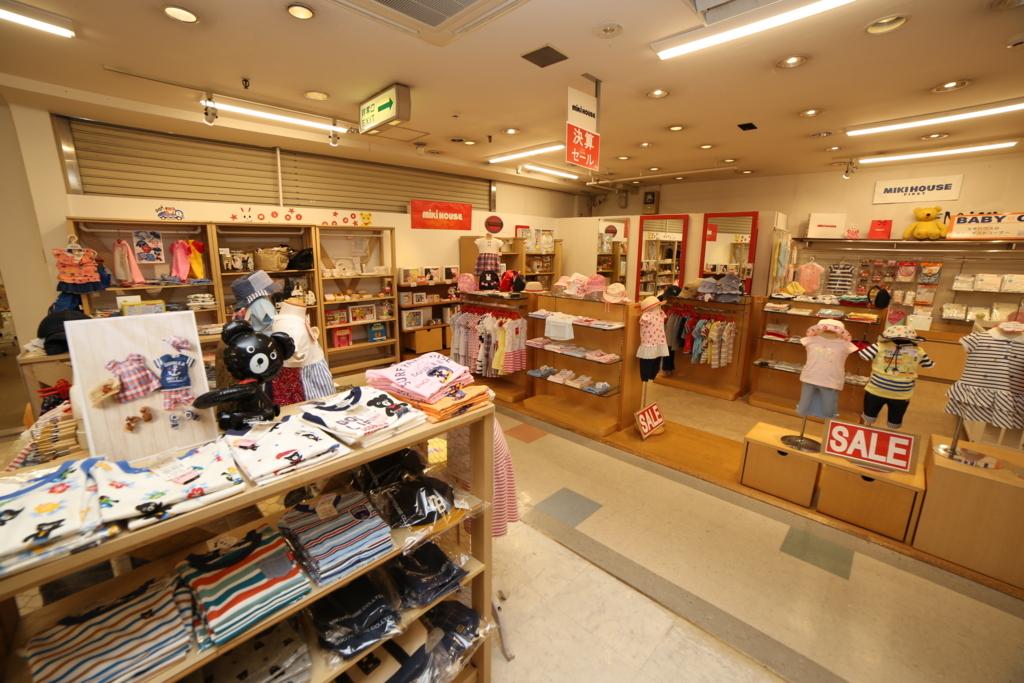 f:id:nishizawahontensasebo:20180821170418j:plain