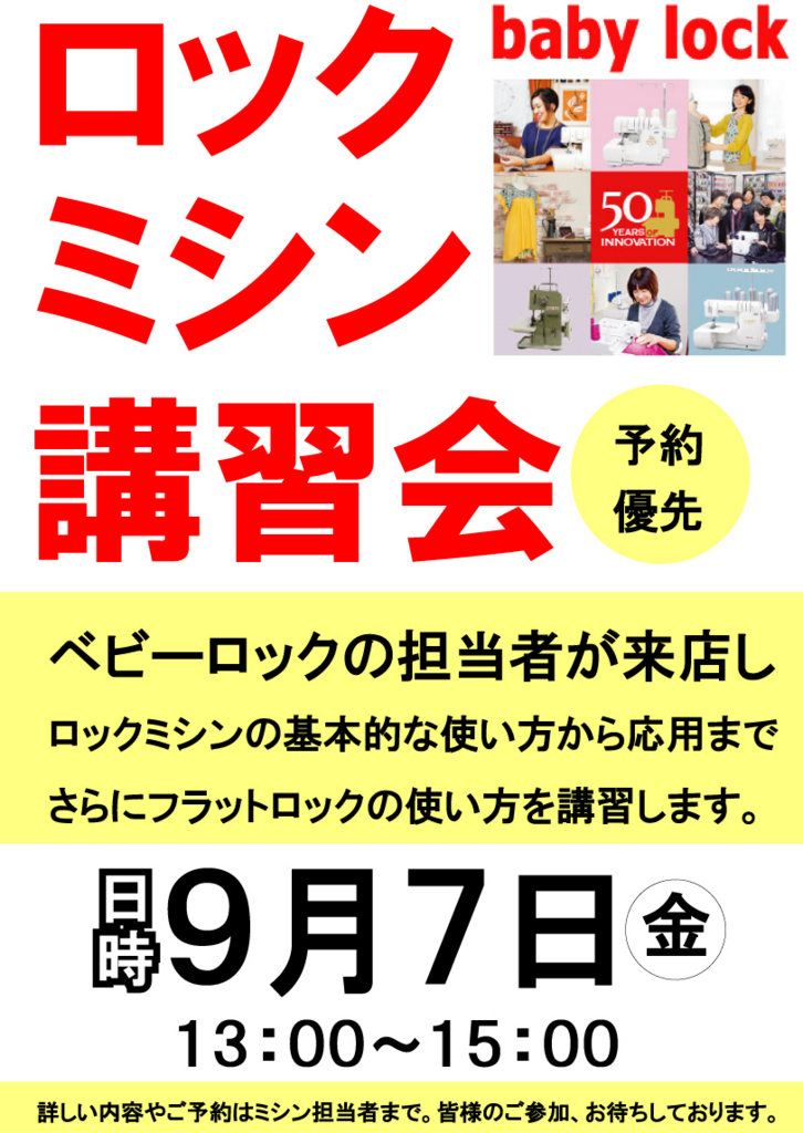 f:id:nishizawahontensasebo:20180825131618j:plain
