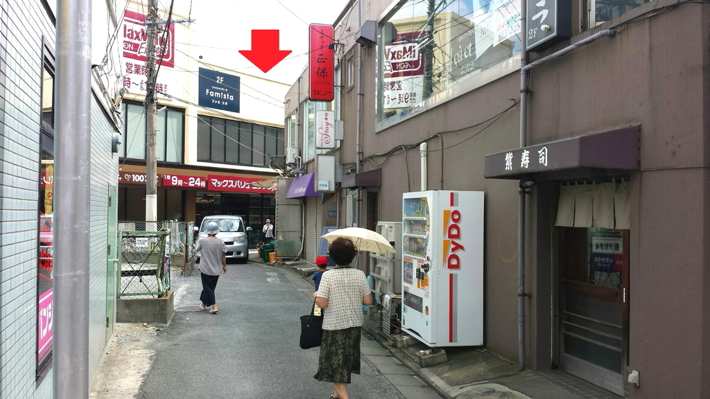f:id:nishizawahontensasebo:20180917103713j:plain