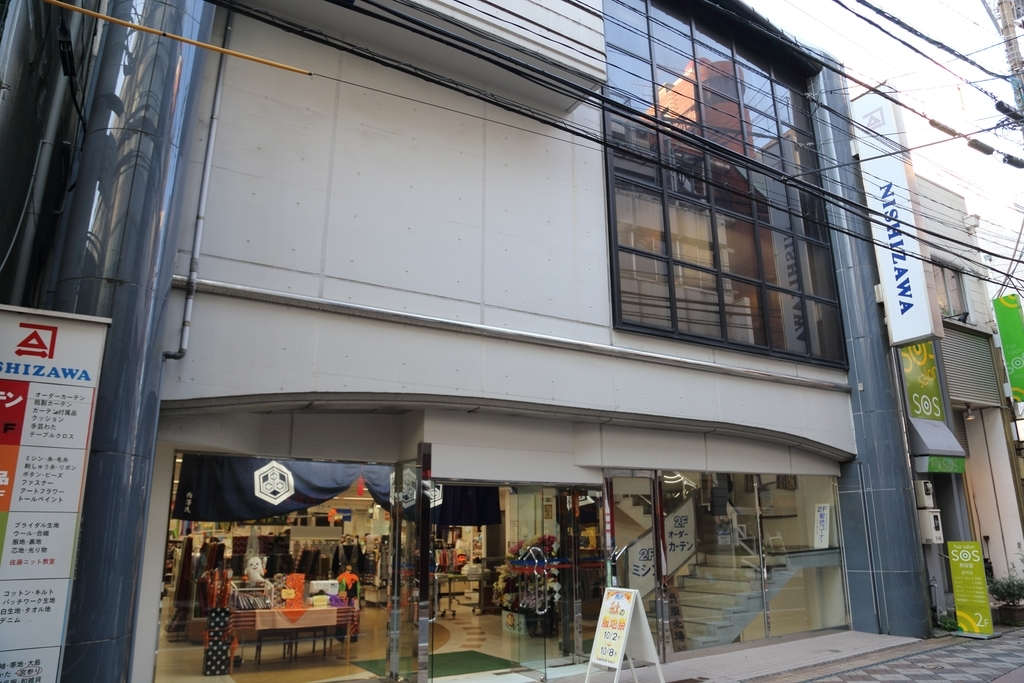 f:id:nishizawahontensasebo:20181009093319j:plain