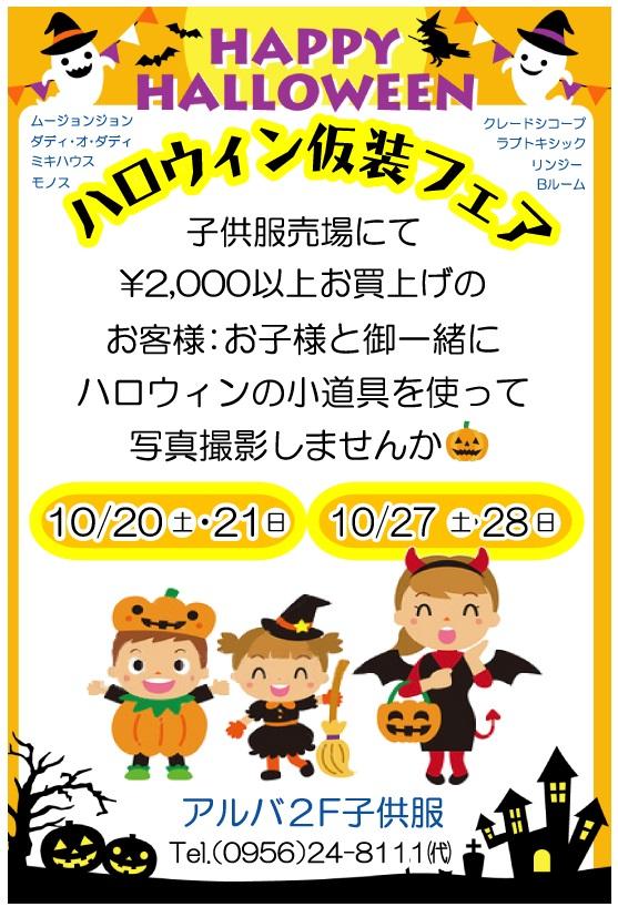 f:id:nishizawahontensasebo:20181010130326j:plain