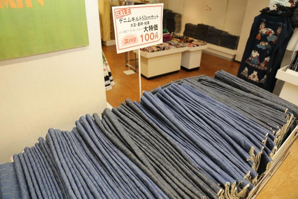 f:id:nishizawahontensasebo:20181105162947j:plain