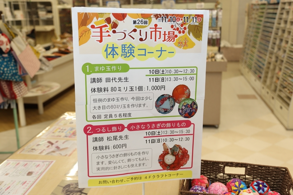 f:id:nishizawahontensasebo:20181110133136j:plain