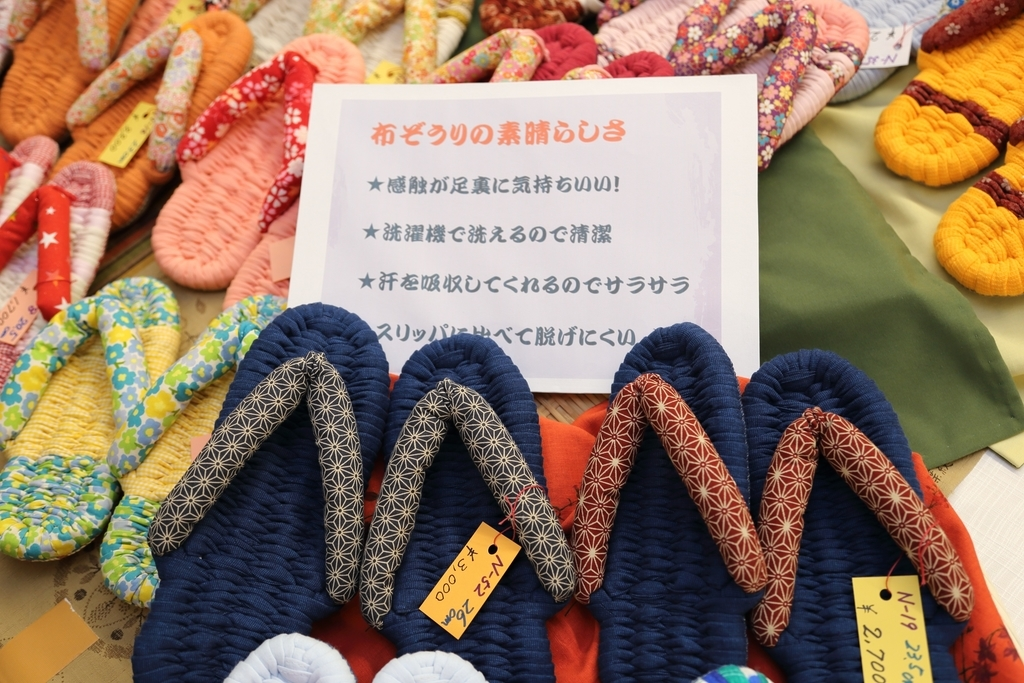 f:id:nishizawahontensasebo:20181110133228j:plain