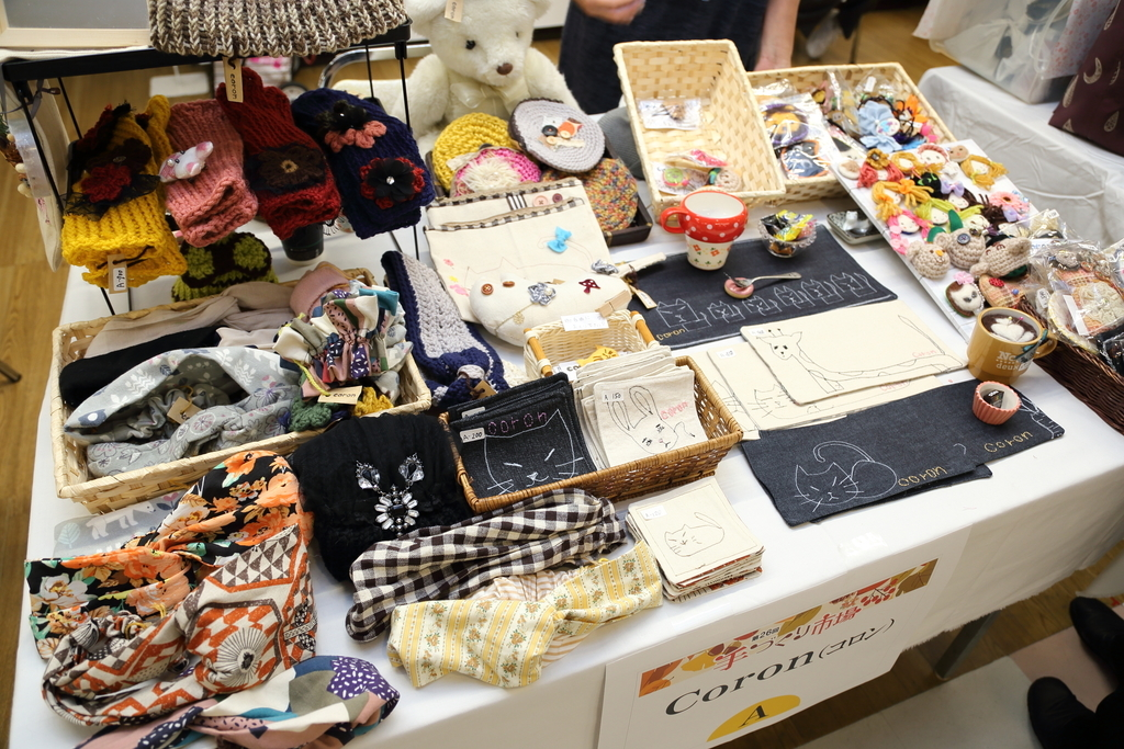 f:id:nishizawahontensasebo:20181110133606j:plain