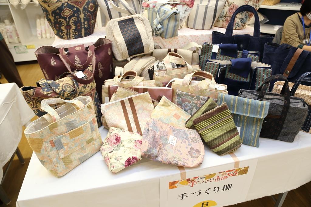 f:id:nishizawahontensasebo:20181110145945j:plain