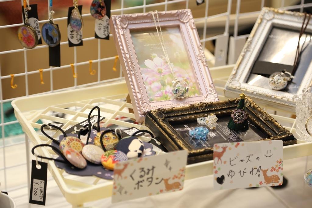 f:id:nishizawahontensasebo:20181110150739j:plain