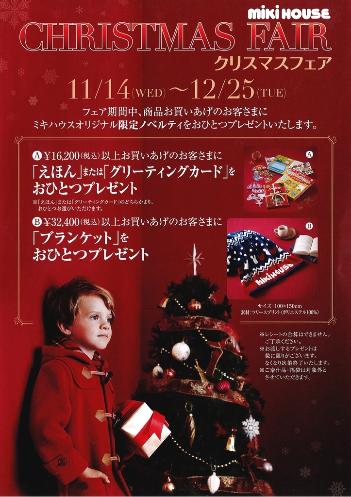 f:id:nishizawahontensasebo:20181113115631j:plain