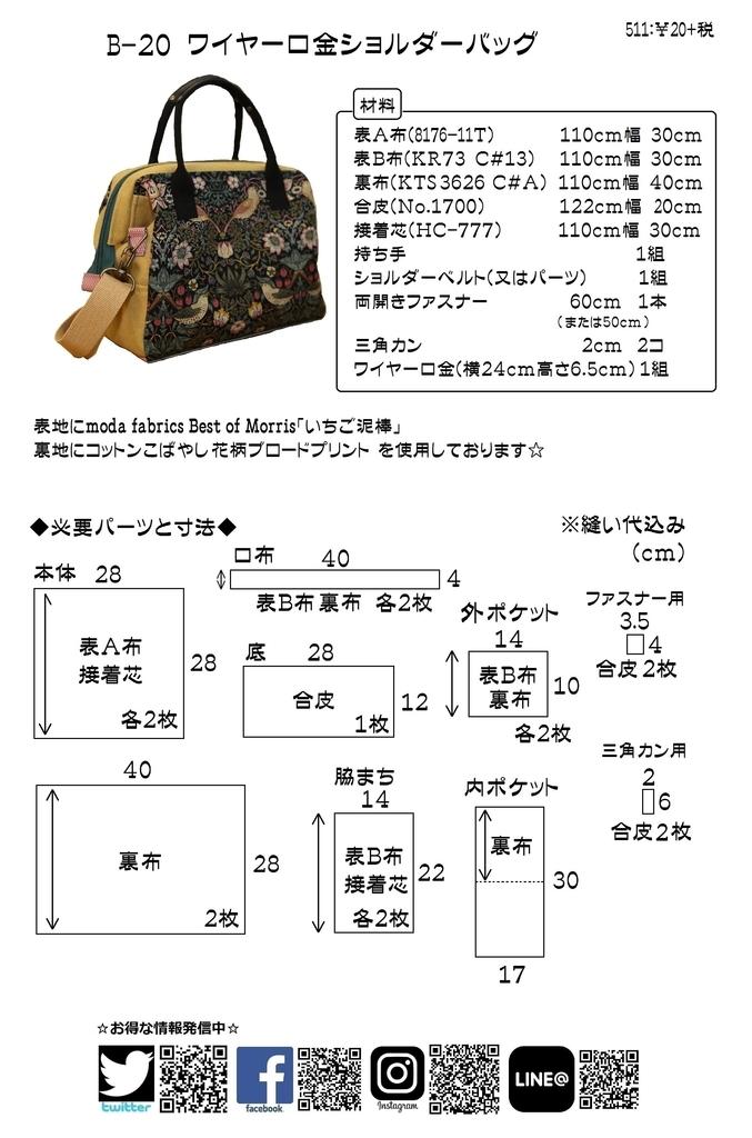 f:id:nishizawahontensasebo:20190112191117j:plain