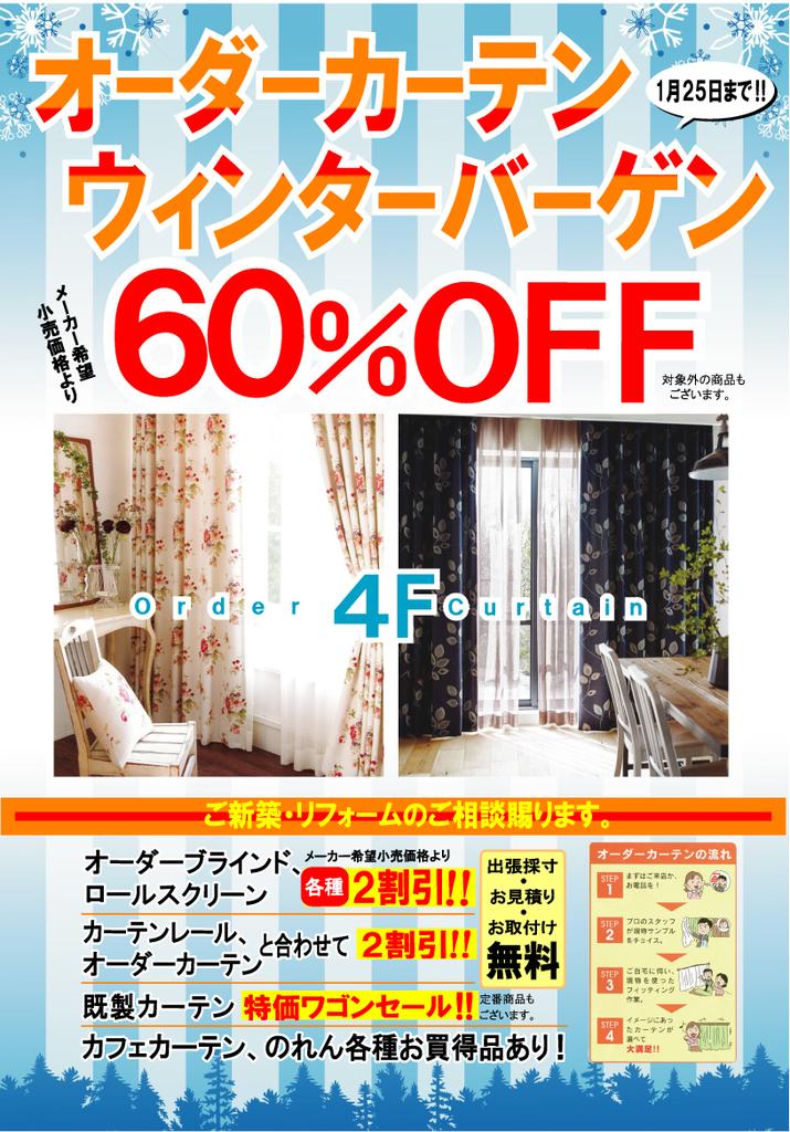 f:id:nishizawahontensasebo:20190114154340j:plain