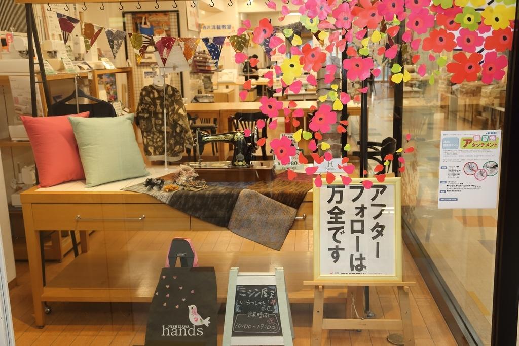 f:id:nishizawahontensasebo:20190215141051j:plain