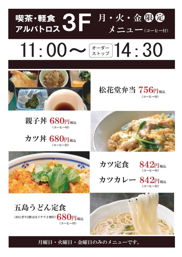 f:id:nishizawahontensasebo:20190225171416j:plain