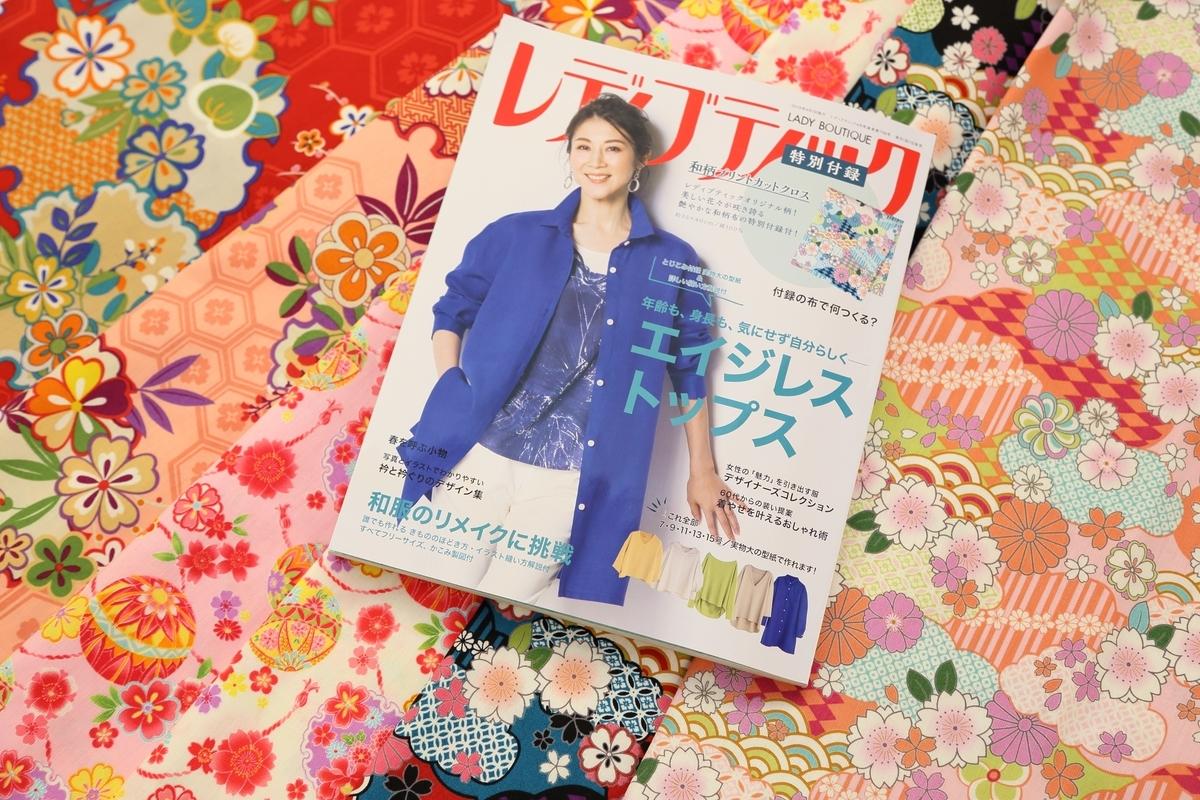 f:id:nishizawahontensasebo:20190313174436j:plain