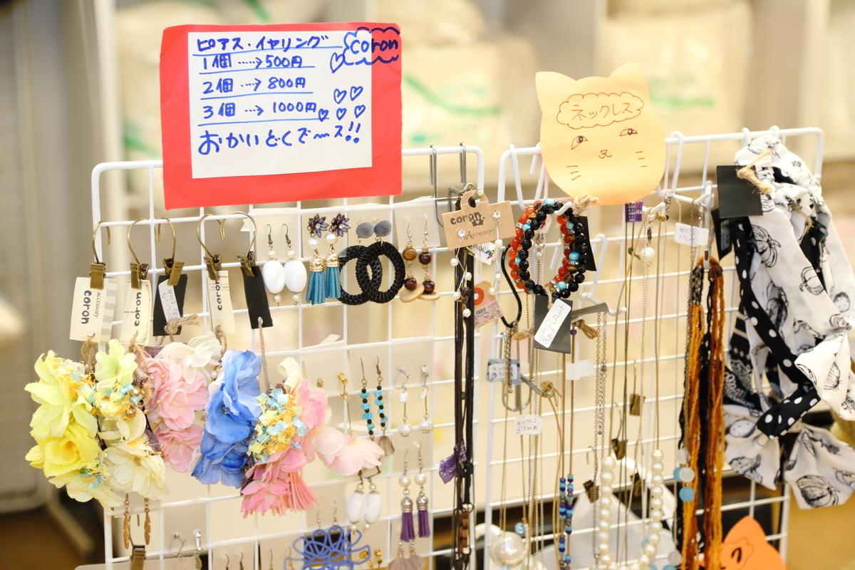 f:id:nishizawahontensasebo:20190608145850j:plain