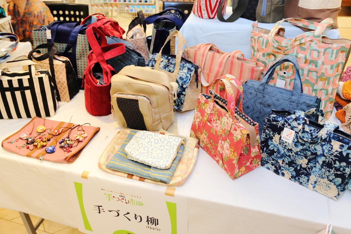 f:id:nishizawahontensasebo:20190608151034j:plain