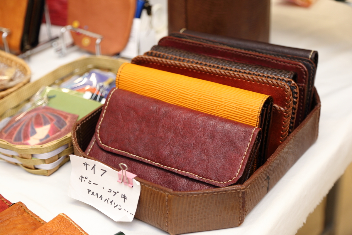 f:id:nishizawahontensasebo:20191108143819j:plain