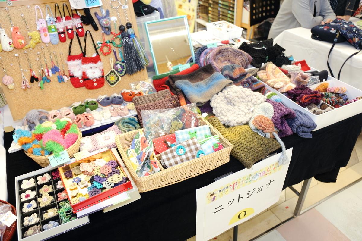 f:id:nishizawahontensasebo:20191108143912j:plain