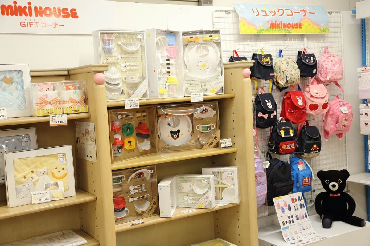 f:id:nishizawahontensasebo:20191111133453j:plain