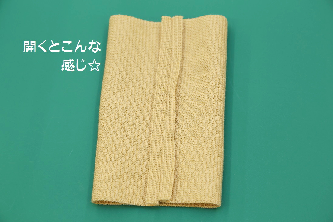 f:id:nishizawahontensasebo:20191124102248j:plain