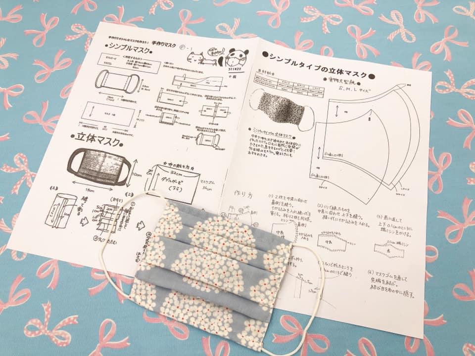 f:id:nishizawahontensasebo:20200205160630j:plain
