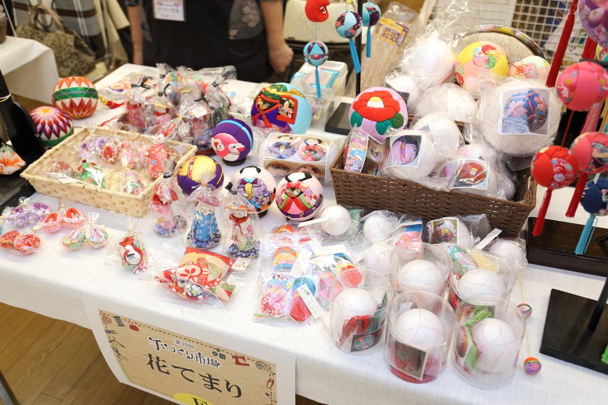 f:id:nishizawahontensasebo:20200207163126j:plain