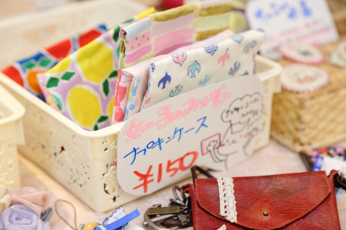 f:id:nishizawahontensasebo:20200207170518j:plain