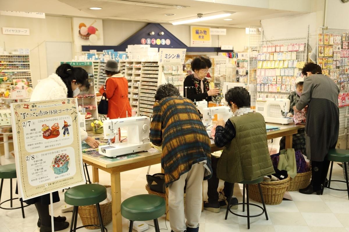 f:id:nishizawahontensasebo:20200208113502j:plain
