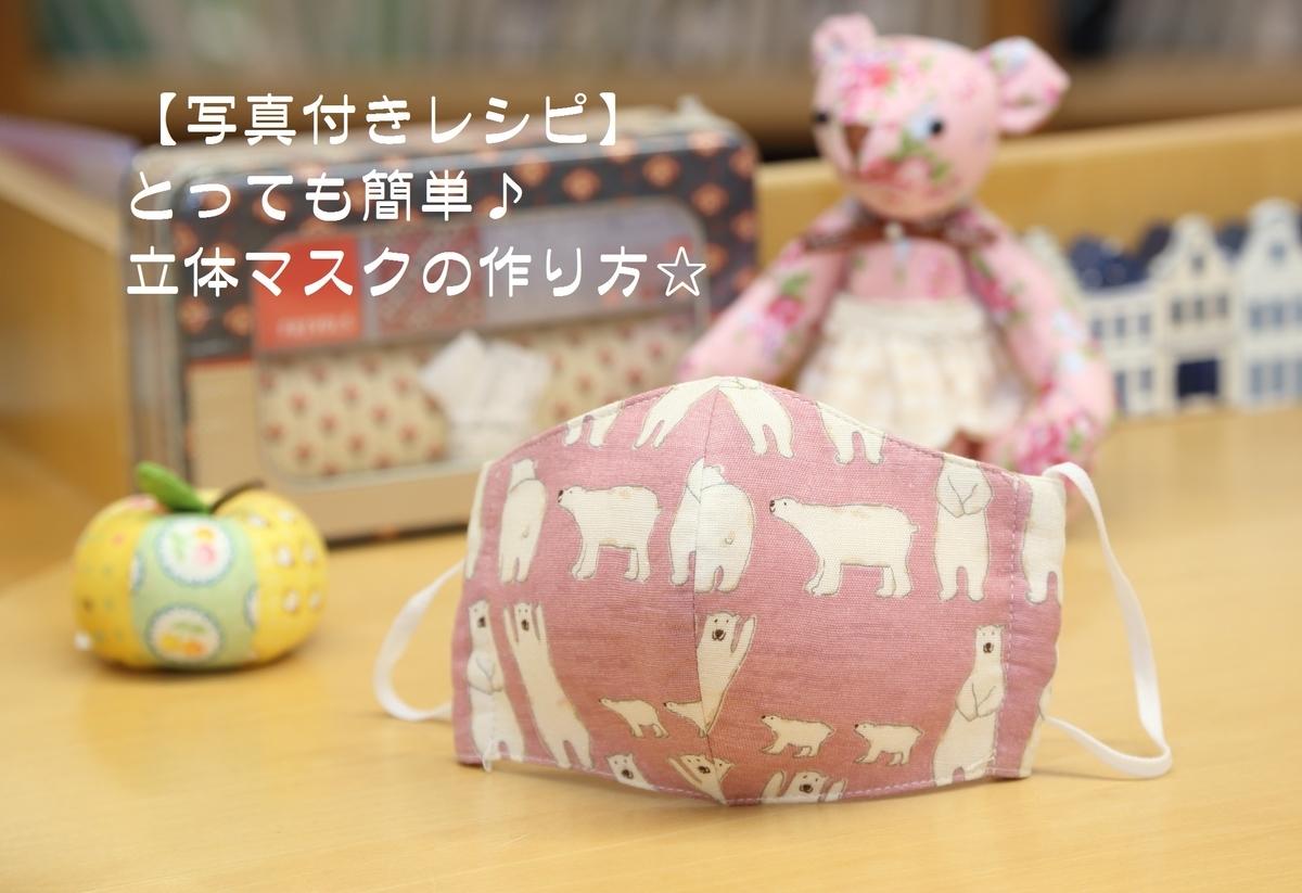 f:id:nishizawahontensasebo:20200301165845j:plain
