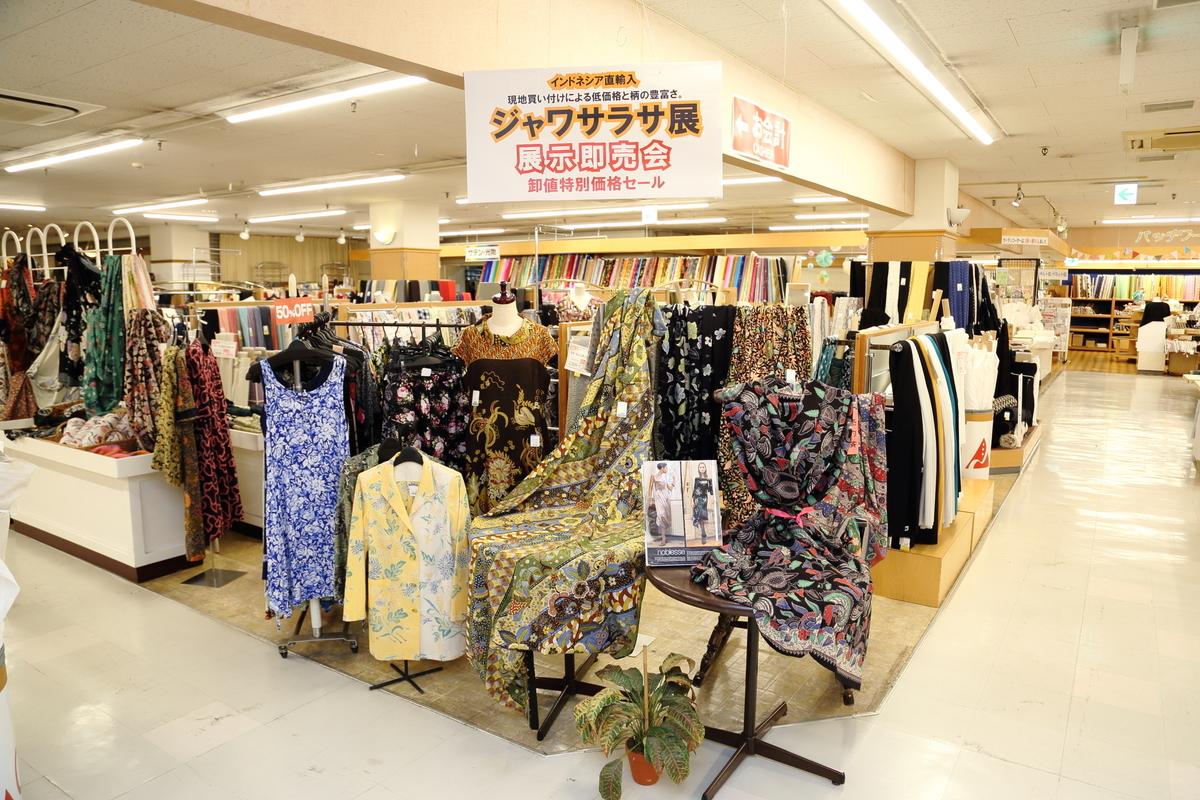f:id:nishizawahontensasebo:20200721111405j:plain
