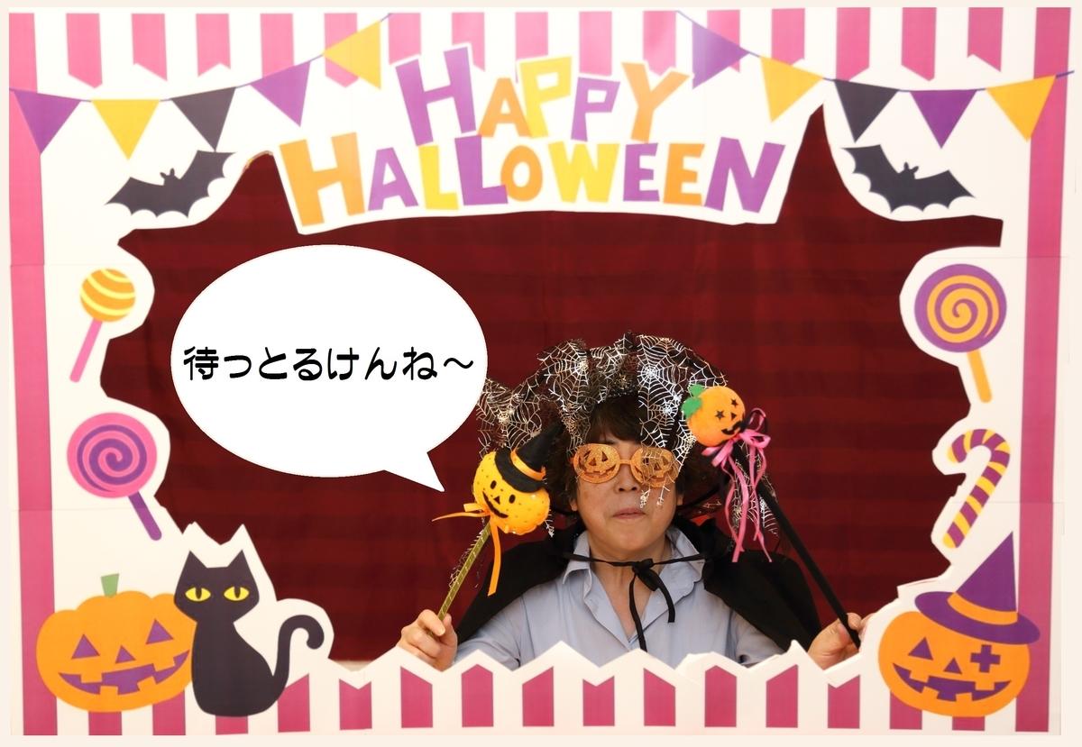 f:id:nishizawahontensasebo:20201003175733j:plain