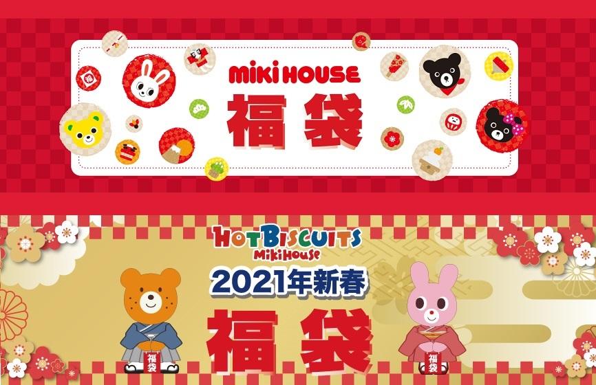 f:id:nishizawahontensasebo:20201016183307j:plain