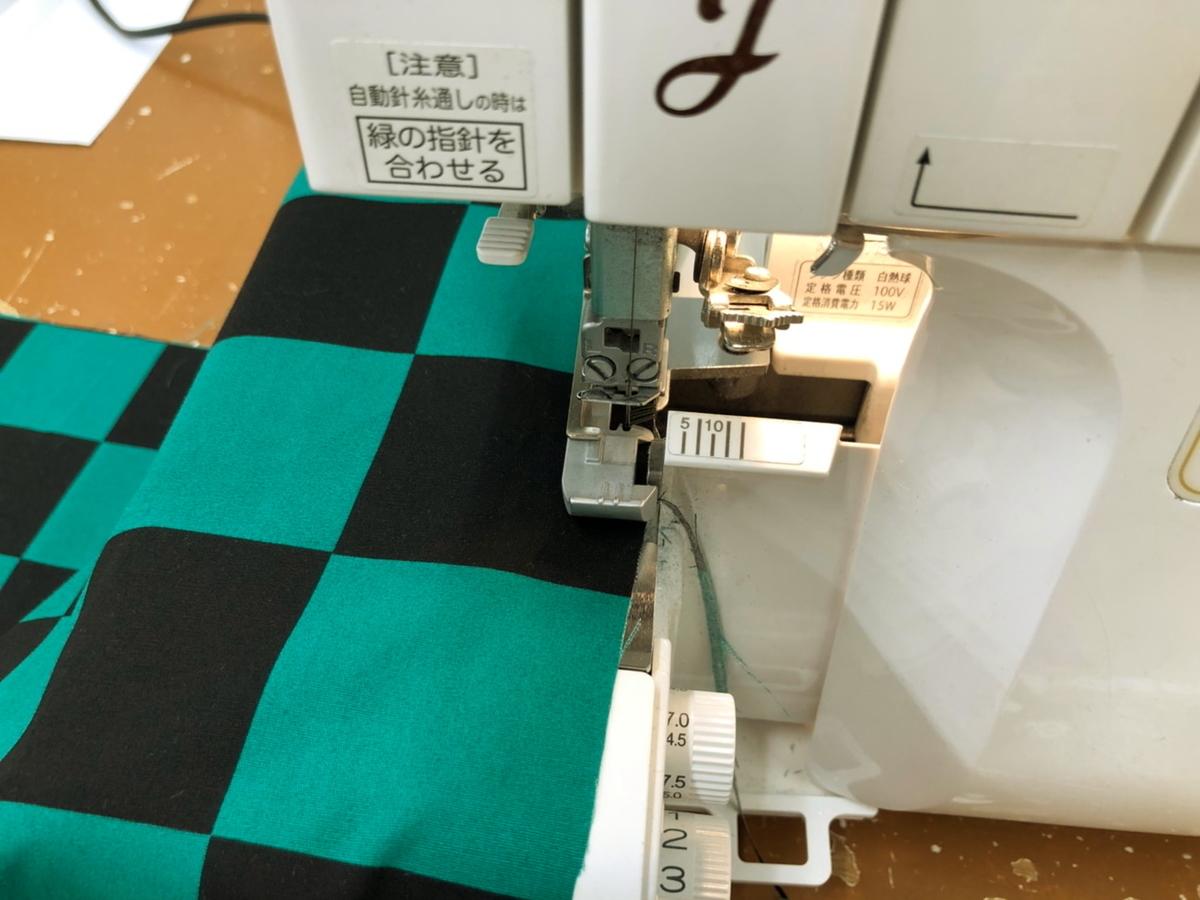 f:id:nishizawahontensasebo:20201021161906j:plain
